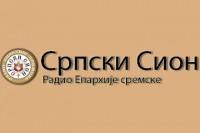 Radio Srpski Sion uživo