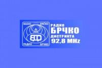 Radio Brčko logo