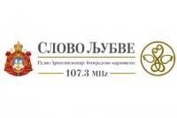 Radio Slovo Ljubve logo