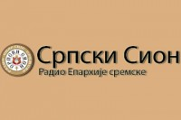 Radio Srpski Sion logo