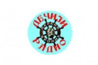 DIR- Dečiji Internet Radio logo