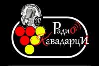 Radio Kavadarci logo