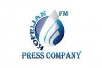 Radio Koprijan logo